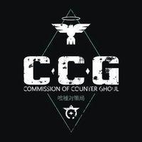 CCG (Pato Squad)